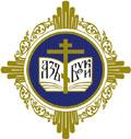 Эмблема Международных Рождественских образовательных чтений