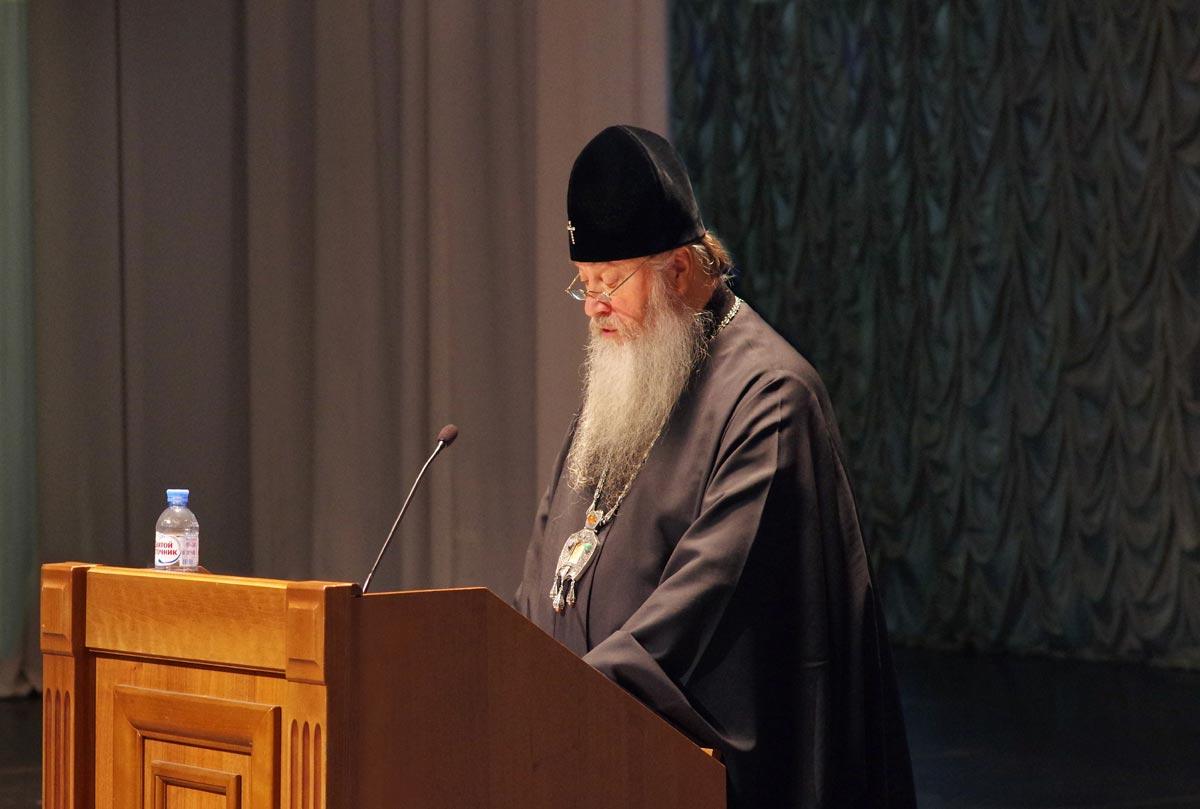 Доклад Митрополита Новосибирского и Бердского Тихона